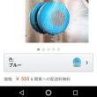 Bartram Bluetooth スピーカー