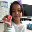 久しぶりのイチゴ