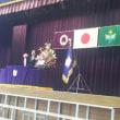 高山小学校卒業式