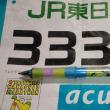 館山若潮マラソンの奇跡
