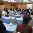 徳島県優良賃貸不動産管理センターアパートセミナー開催