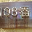 久々の神戸の街