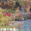 青森観光の勧め(^_-)-☆