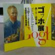 今日から開催してますよ〜\(◎o◎)/!京都国立近代美術館!