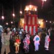 8/15(水)のPACニュース~追分&軽井沢周辺の情報