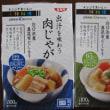 今日のホッピー  (SSK)小鉢料理シリーズ1