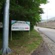 明神・三国峠から山中湖へサイクリングというか修行。