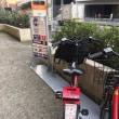 ポタリング日記-44日目-京橋-芝公園-麻布
