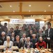 吉川 真 先生 2018 Nature's 10 選出記念祝賀会