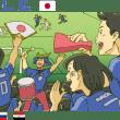 W杯 初戦 日本ロゴ