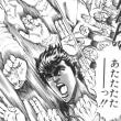 リアル「人狼ゲーム」4 ~山口祐二郎、横浜でのしばき隊の内ゲバ事件「野毛ベース事件」を暴露す