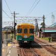 鉄パパの鉄道写真 京王帝都電鉄2 H30.7.10.(火)
