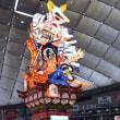 【ふるさと祭り東京】第二弾!