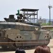 自衛隊DVD4号  10式戦車