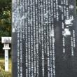 鈴鹿:那須ヶ原山・大鳥神社