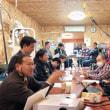 茨城県パワーリフティング協会 第3回理事会が開催されました。