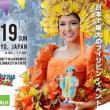 フィリピンフェスティバル2016(日比谷公園) Philippine Festival 2016 is coming soon!