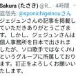 これからのジェジュンのソロ活動には🚻事件メンバーがいるグループ名はヾノ´-ω-`)アゥトアゥト