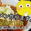 🆕✌10月イベント 定休日告示