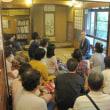 12月座禅と瞑想の会お知らせ