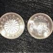 2月21日 在位三十年記念500円硬貨