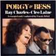 Summertime / Ray Charles e Cleo Laine
