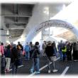 初冬のイベント風景(^^♪新名神高速道路 開通記念 高槻ハイウェイウォーキング