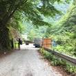 白峰三山縦走、大門沢小屋〜奈良田温泉へ無事下山