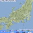 2017年10月19日(木) 18時32分 - 愛知県西部 M3.1 (最大震度1) 深さ 約40km