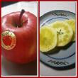 「こみつ」りんご