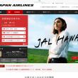 JALのハワイサイトのこの方の表情がひっかかる。