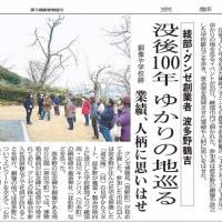 「京都新聞」にみる近代・現代-95(記事が重複している場合があります)