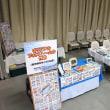 10/29 第4回三河湾大感謝祭 フォトフレームの作成