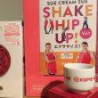 「豊作参舞」&「SHAKE HIP UP!エクササイズ!」