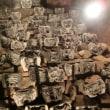 香川の伝統的工芸品展