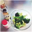 【レシピ】茹で野菜の作り置き