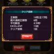 サタ女2 覇級  & 10連ガチャ
