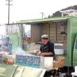 女川町復幸祭2017 宮城県女川町 さんまなたい焼き 津波伝承「復幸男」 onagawa factory 23
