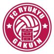 FC琉球のおはなし5