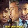 韓国映画二本立て久々