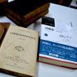 George Sand(1804-1876)ジョルジュ・サンドの書簡集