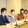 共産党都議団「シルバーパス改善条例」を提案──3千円パス導入、都県境を越えて利用可能に