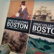 名古屋ボストン美術館 最終展…その1