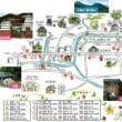 木賊温泉(とくさおんせん)は、福島県南会津郡南会津町(旧国陸奥国、明治以降は岩代国)にある温泉 2017