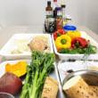 【Cooking x インナービューティー】腸をきれいにする料理教室〜週末クラス開催