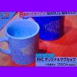 MARK IS 福岡ももち、明日グランドオープン☆フレンチトースト専門店IvorishやScreenX楽しみ!!
