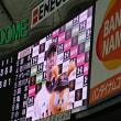 5月18日(金) 打撃のチーム