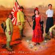 戸田恵子さん、流石!: トム・プロジェクト プロデュース「Sing a Song」 (第28回下北沢演劇祭参加作品)@本多劇場