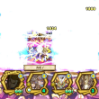 天馬神殿 攻略 パラキエル