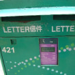 """""""グリーン""""な香港の郵便ポスト"""